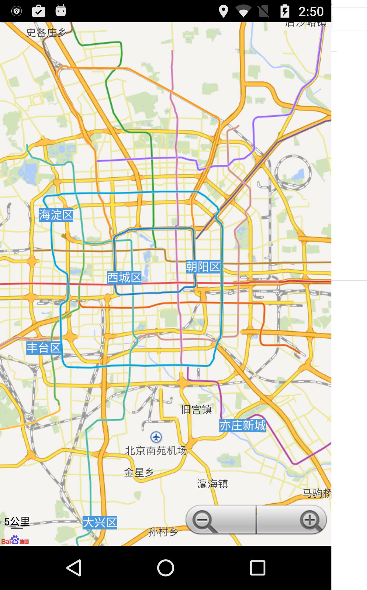Baidu Map In Android